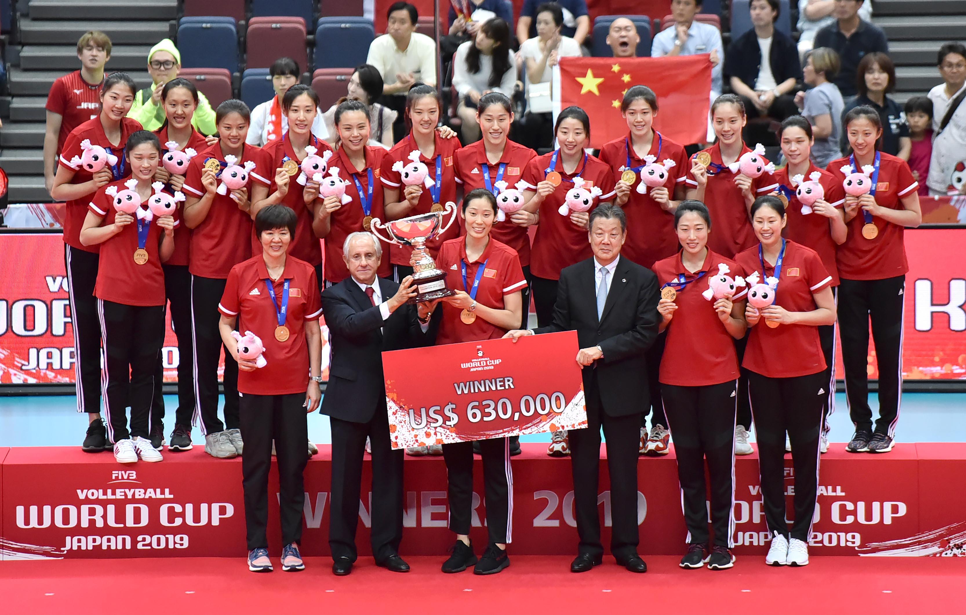 La Chine remporte la FIVB World Cup Féminine 2019 au Japon