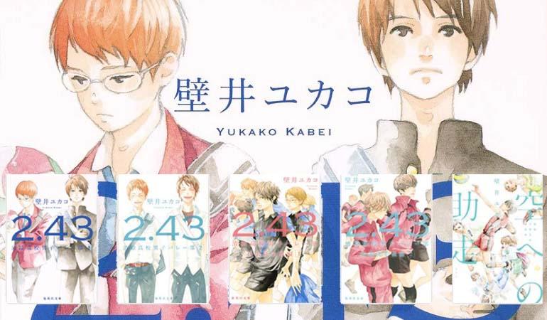 Premier teaser de la série animé basée sur le roman 2.43 Seiin Koukou Danshi Volley-bu