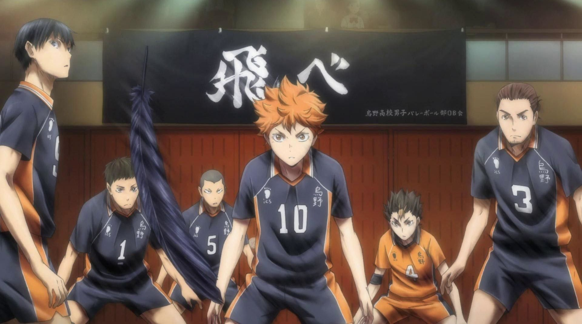 Nouvelle bande annonce de Haikyu!! Land vs. Sky – Haikyu!! The Volleyball Way