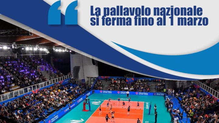La Fédération Italienne de Volley-Ball gèle toutes les activités sportives jusqu'au 1er mars