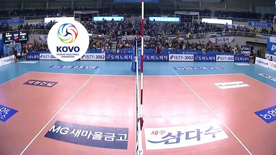 Corée du Sud : 44 joueuses étrangères s'affrontent pour 6 places en V-League 2020-2021.