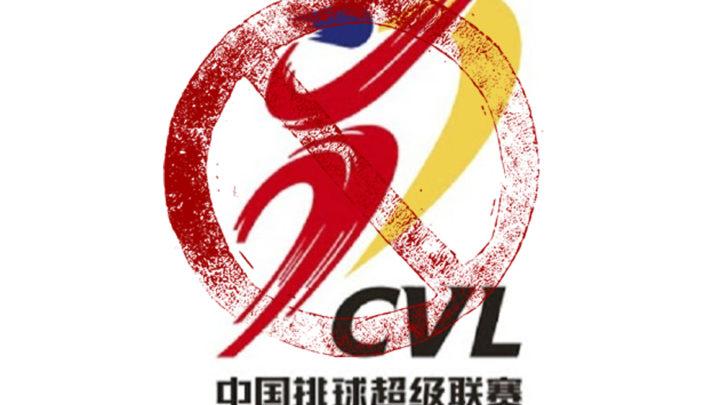 Le Championnat Chinois 2020-2021 se déroulera sans joueur étranger !