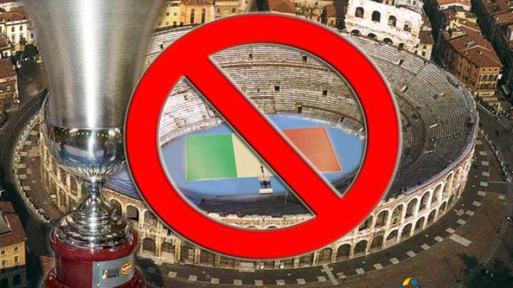 La finale de la Supercoupe italienne ne se jouera pas dans l'Arène de Vérone